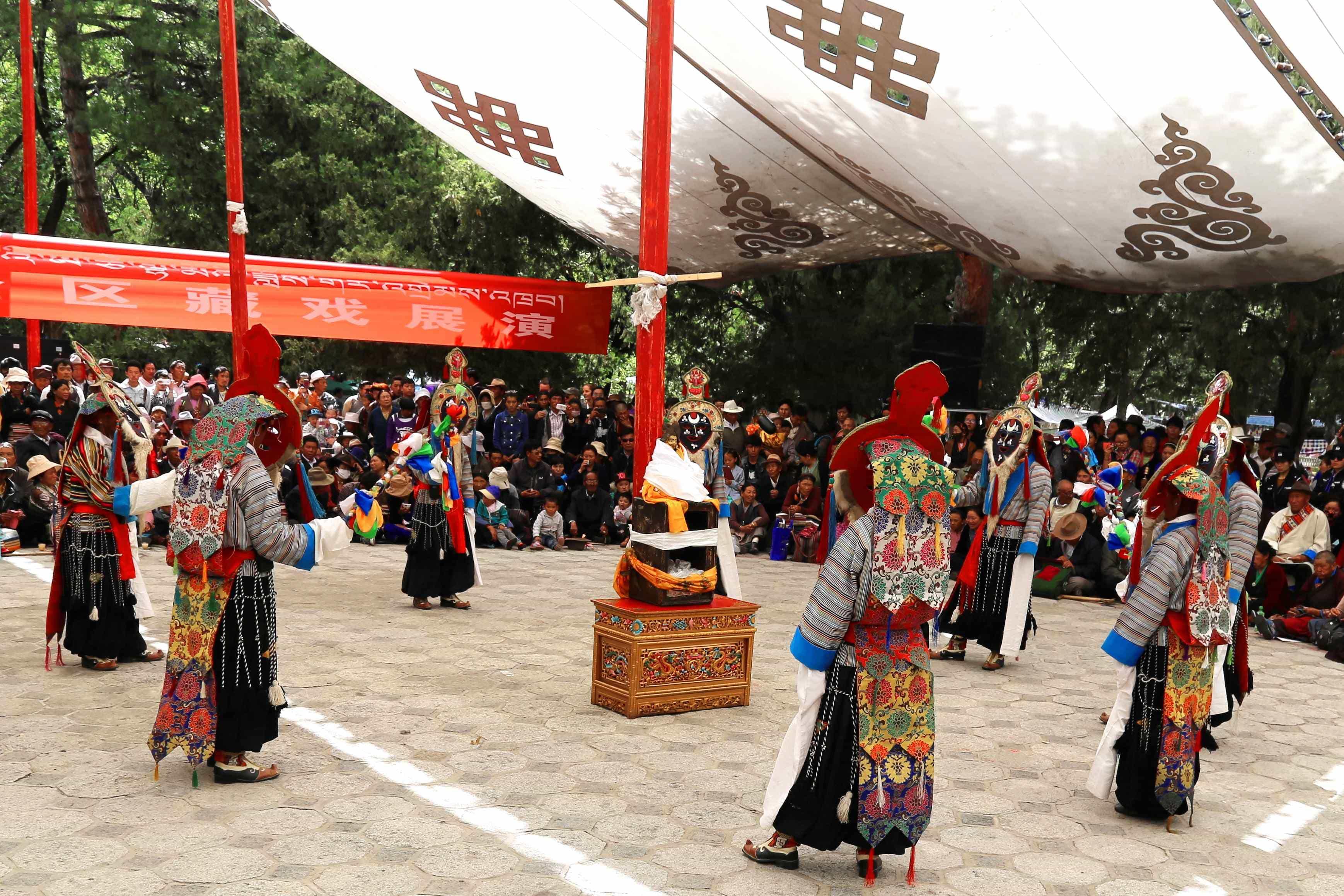 Opera Dance in Norbulingka during Shoton Festival