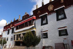 Assembly hall of Sera Je College