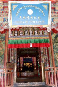 Entrance to Sera Je College