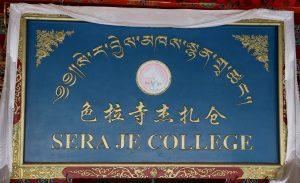 Sera Je College in Sera Monastery