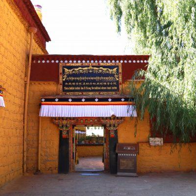 Courtyard for debates in Samye