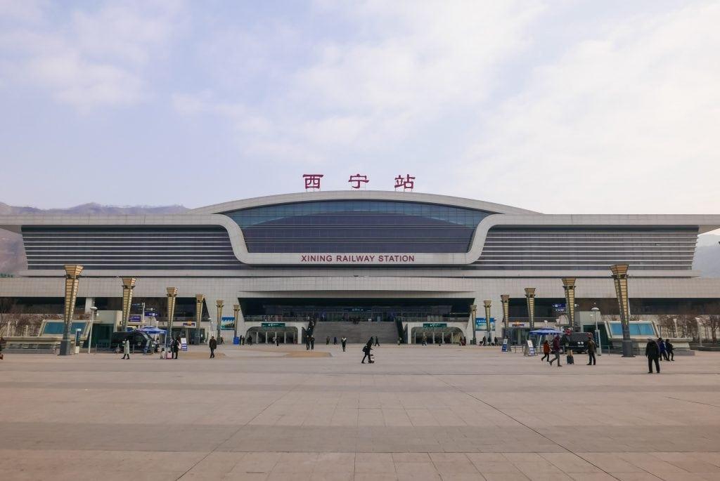 Xining train station
