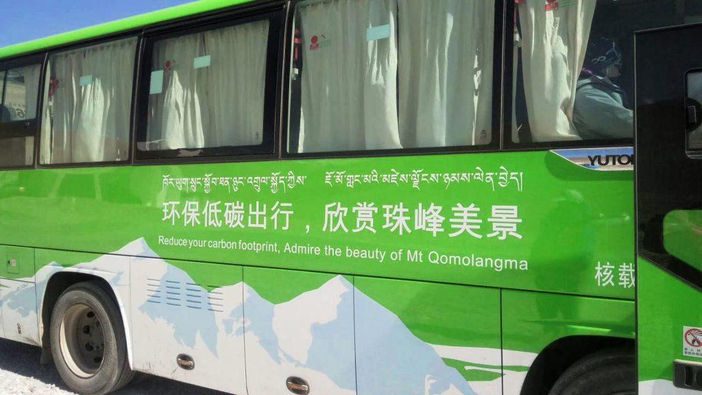 Bus in Qomolangma or Everest Region