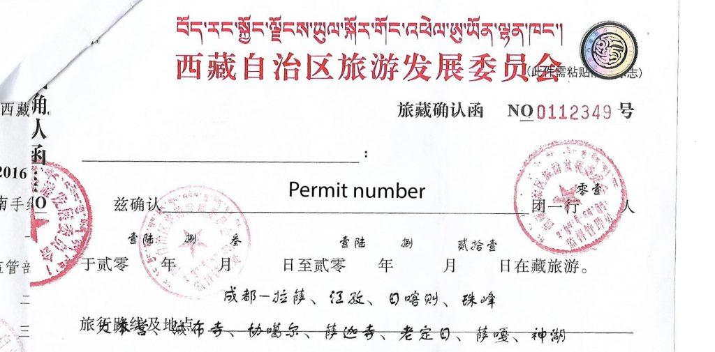 Required Documents Tibet Travel Permit