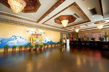 Thangka hotel in Lhasa
