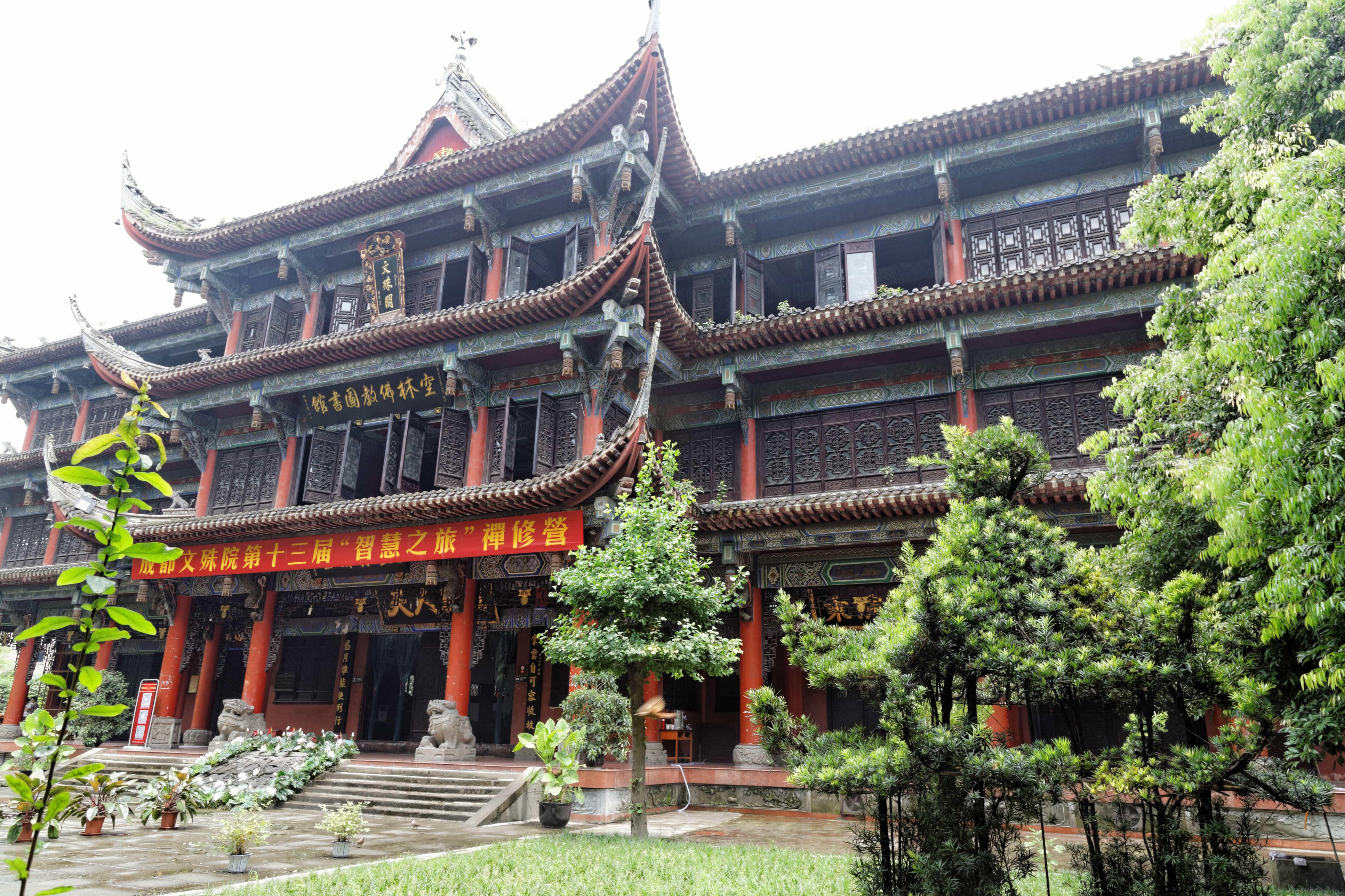 Temple in Wenshu Monastery in Chengdu