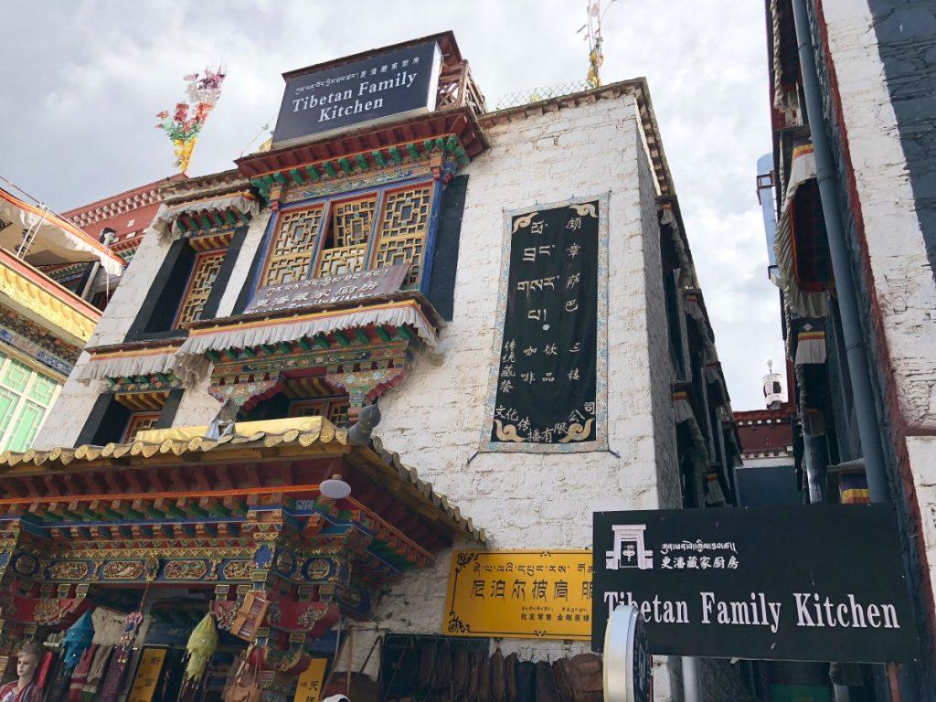 Entrance to Tibetan Family Kitchen restaurant