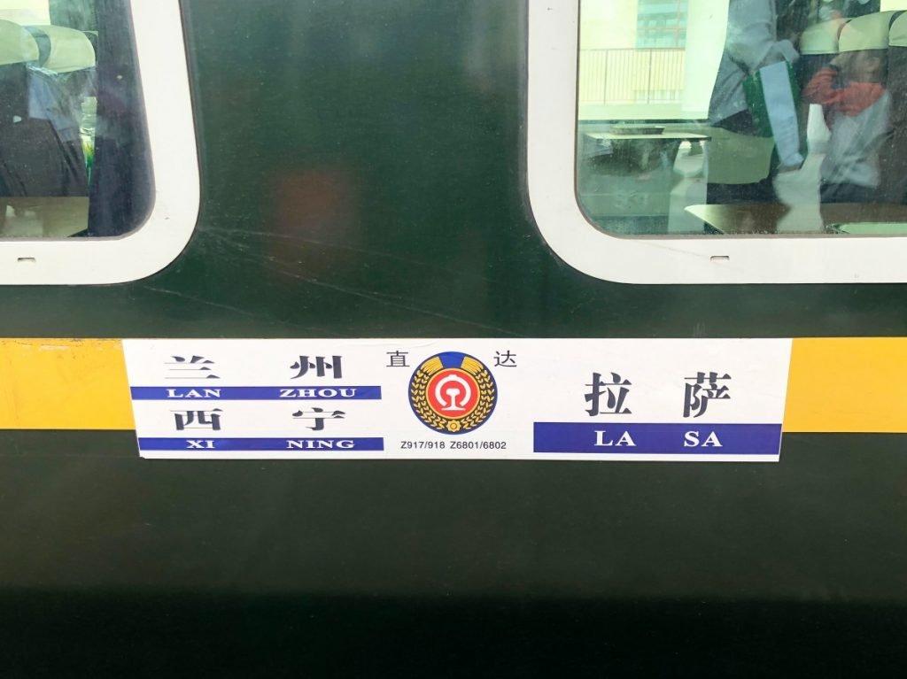 Xining Lhasa train sign