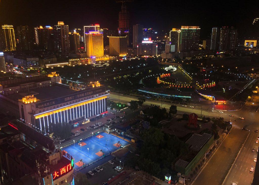 Night view of Xining